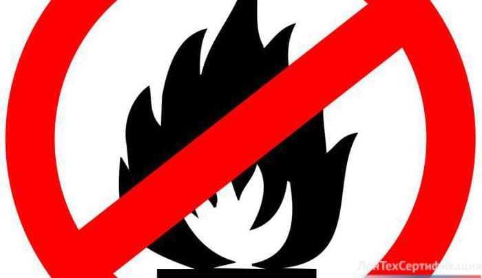Добровольная пожарная сертификация: кому и зачем она необходима?