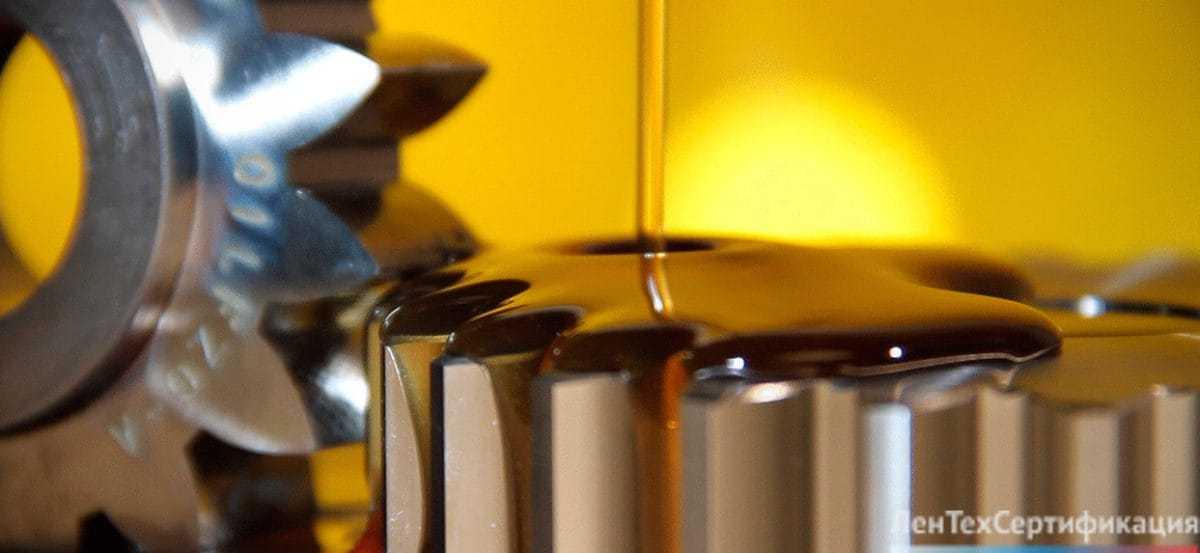 сертифкация масел, тр тс 030/2012
