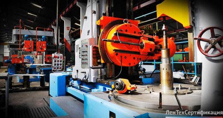 Как оформить сертификат соответствия на машины и оборудование ТР ТС 010/2011?