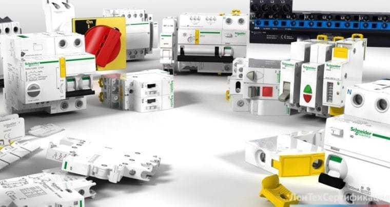 Сертификация низковольтного оборудования по ТР ТС 004/2011: особенности процедуры и необходимые документы