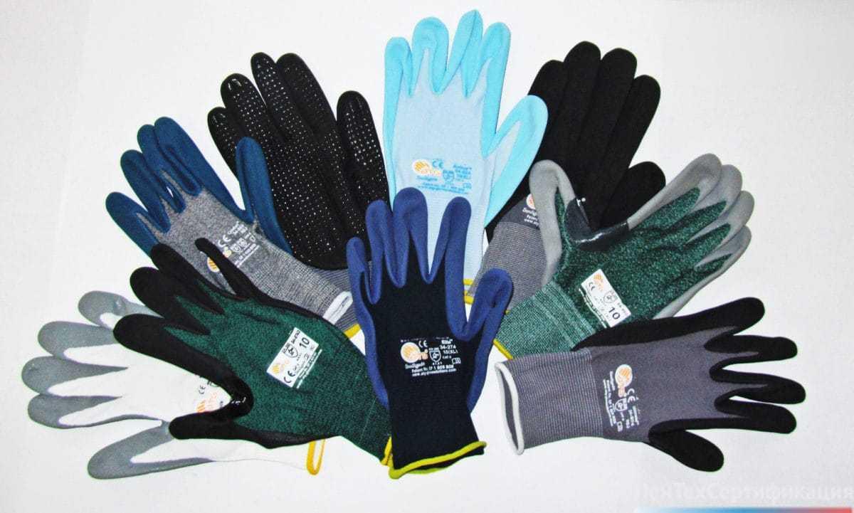 Сертификация перчаток для защиты рук