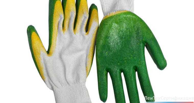 Защитные перчатки - сертификация тр тс 019 2011