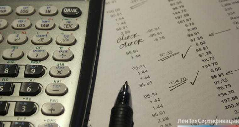 Порядок проведения негосударственной экспертизы сметной документации