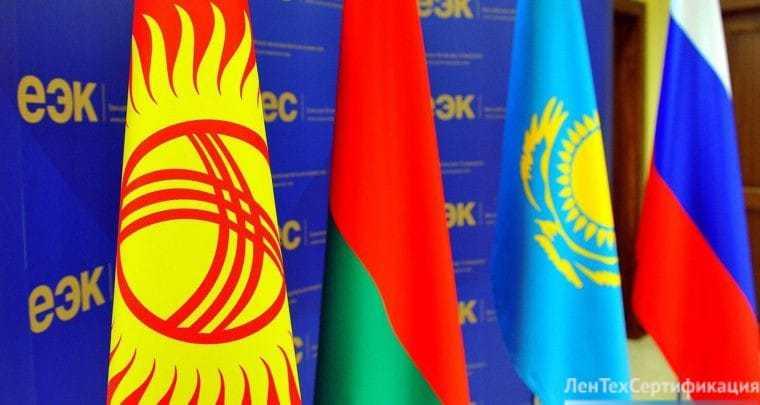 Решение Коллегии Евразийской экономической комиссии от 20 марта 2018 г. N 41