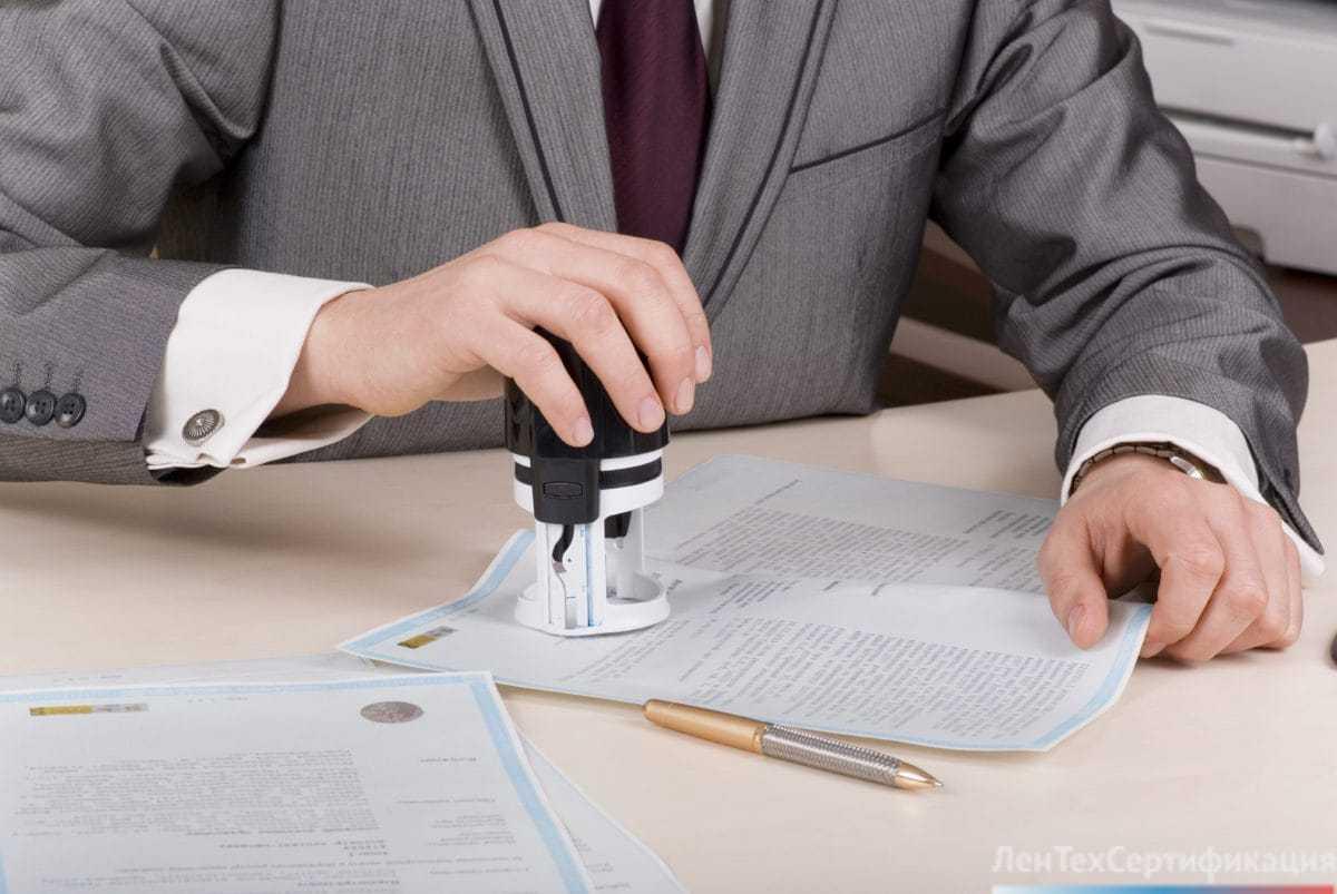 Правила оформления сертификата соответствия ТР ТС и декларации ТР ТС